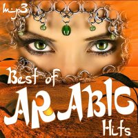 VA - Best Of Arabic Hits (2015) MP3