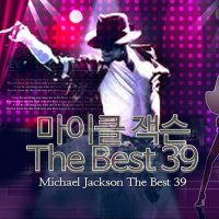 Michael Jackson - The Best 39 (2015) MP3