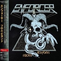 Enforcer - From Beyond (Japanese Edition) (2015) MP3