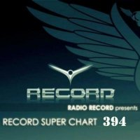 VA - Record Super Chart № 394 (20.06.2015) MP3