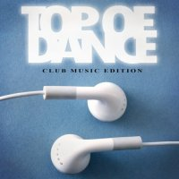VA - Top of Dance - Club Music Edition (2015) MP3
