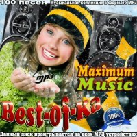 VA - Best-of-ka Maximum Music (2015) MP3