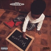Ace Hood - Starvation 4 (2015) MP3