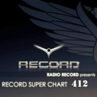 VA - Record Super Chart № 412 [07.11] (2015) MP3