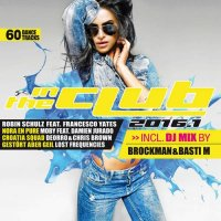 VA - In the Club 2016.1 (2015) MP3