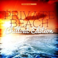 VA - Private Beach Chillout Edition (2015) MP3