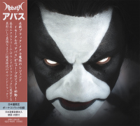 Abbath (Immortal) - Abbath [Japanese Edition] (2016) MP3