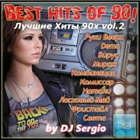 Сборник - Best hits of 90! / Лучшие Хиты 90-х! Vol.2 (DJ Sergio) (2016) MP3 от NNNB