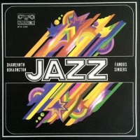 VA - Famous Jazz Singers (1985) MP3