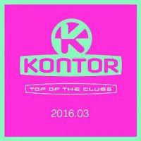 VA - Kontor Top of the Clubs 2016.03 (2016) MP3