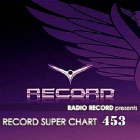 VA - Record Super Chart #453 (2016) MP3