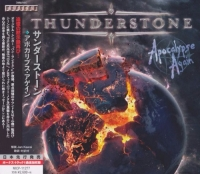 Thunderstone - Apocalypse Again [Japanese Edition] (2016) MP3