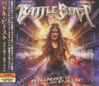 Battle Beast - Bringer of Pain [Japanese Edition] (2017) MP3