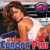 VA - Europa Plus Ultra (2017) MP3