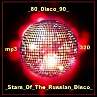 Сборник - Russian Disco Compilation (2017) MP3