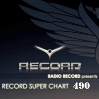 VA - Record Super Chart № 490 [10.06] (2017) MP3