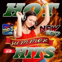 Сборник - Hot Summer hits №2 (2017) MP3