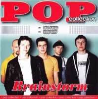 Brainstorm - Pop Collection (2003) MP3