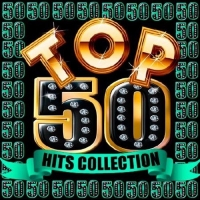 Сборник - Top 50 Hits Collection (2017) MP3