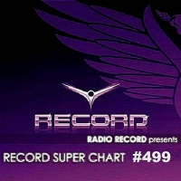 VA - Record Super Chart № 499 [19.08] (2017) MP3