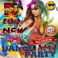 Сборник - Dance party №40 (2017) MP3
