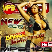 Сборник - Dance marathon №5 (2017) MP3