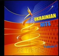 VA - Ukrainian Hits - 33 Tracks Vol 3 (2017) MP3