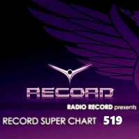 VA - Record Super Chart #519 (2018) MP3