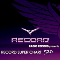 VA - Record Super Chart #520 (2018) MP3