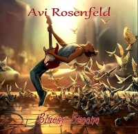 Avi Rosenfeld - Bluesy Breeze (2018) MP3