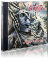 Protector - A Shedding Of Skin [Remastered Edition] (1991/2016) MP3