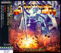 Stryper - God Damn Evil [Japanese Edition] (2018) MP3