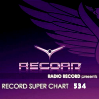 VA - Record Super Chart 534 (2018) MP3