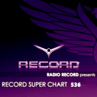 VA - Record Super Chart 536 (2018) MP3