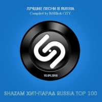 VA - Shazam: Хит-парад Russia Top 100 [18.09] (2018) MP3