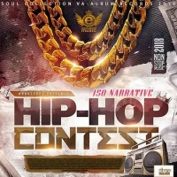 VA - Hip-Hop Contest (2018) MP3