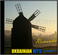 VA - Ukrainian Hits Vol 5 (2018) MP3