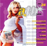 VA - A.T.B. Boom Vol. 24 (2005) MP3 от Vanila