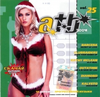 VA - A.T.B. Boom Vol. 25 (2006) MP3 от Vanila