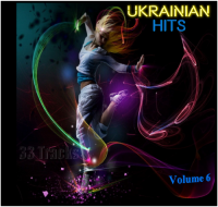 VA - Ukrainian Hits Vol 6 (2019) MP3