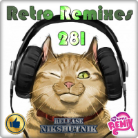 Сборник - Retro Remix Quality - 281 (50x50) (2020) MP3