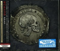 Sepultura - Quadra [3CD, Japanese Edition] (2020) MP3