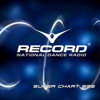 VA - Record Super Chart 635 [09.05] (2020) MP3