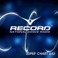 VA - Record Super Chart 642 [27.06] (2020) MP3