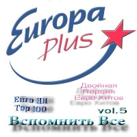 VA - Euro Hits by Europa Plus vol.5 (2013) MP3
