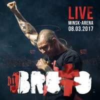 Brutto - Live Minsk - Arena (2017) MP3
