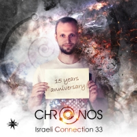 Chronos - Israeli Connection 33 (2019) MP3