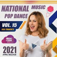 VA - National Pop Dance Music (Vol.15) (2021) MP3